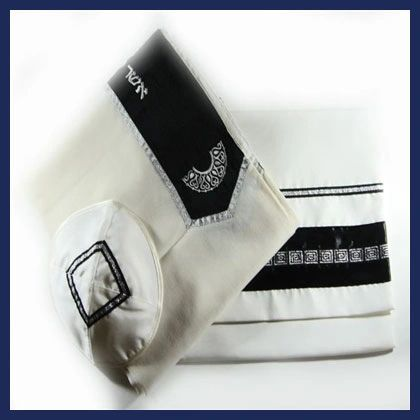 Talit Set Wool Black/Silver 20 Inches X 72 Inches Made In Israel