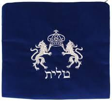 "Talit Bag Royal Blue Velvet with Silver Lions and Crown Embroidered - Size: 11"" x 9.5"" - Made in Israel"