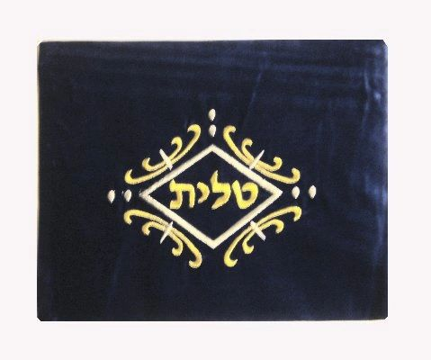 Talit Bag Velvet in Black or Royal Blue with both Gold and Silver Design Embroidered - Made in Israel