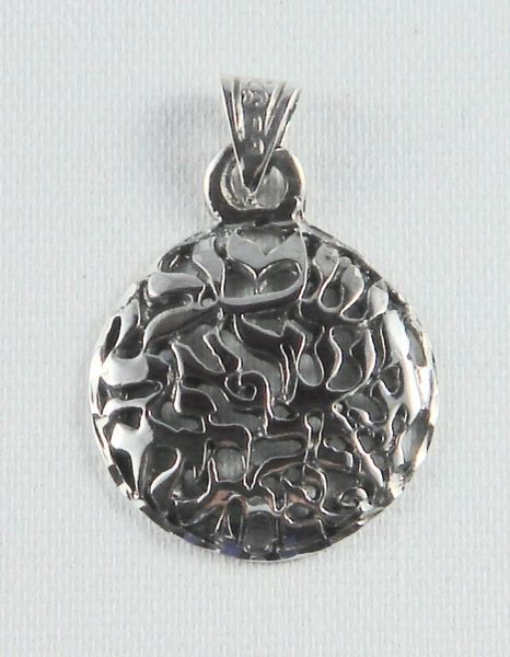 "Sterling Silver Charm Circle ""Shema Israel"" 3/4"" Diameter"
