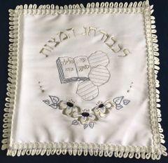 Matzah Cover Terylene Square Haggadah Design Blue and Silver, Made In Israel