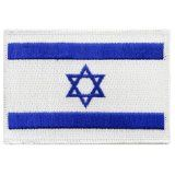 Israeli Flag Patch 2 Inches X 3 Inches