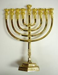 Menorah Large Gold Plated over Sterling Silver Size:15 Inches Tall X 12 Inches Wide X 6.25 Inches Hexagonal Base, Made In Israel