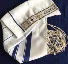 "Talit Shvotim Blue Stripes/Gold Atarah 18"" x 64"" by Ziontalis - Made in Israel"