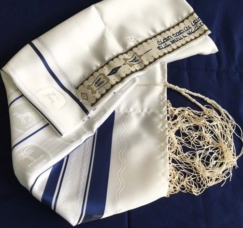 """Talit Shvotim Blue Stripes/Gold Atarah 18"""" x 64"""" by Ziontalis - Made in Israel"""