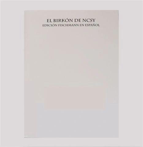El Birkon de NCSY - Edicion Fischmann en Español;PB
