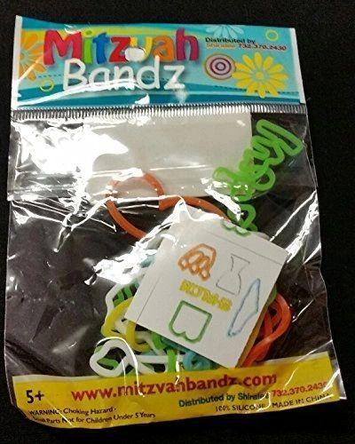 Jewish Symbols Variety Pack - Mitzvah Bandz