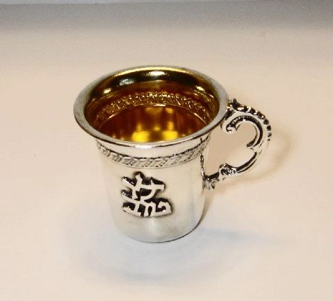 "Kiddush Cup Baby ""Yeled Tov - Good Boy"" without pedestal - Made in Israel by CJ Art"