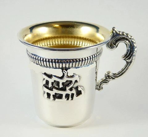 Kiddush Cup Baby Yalda Tova without Pedestal - Made in Israel by CJ Art