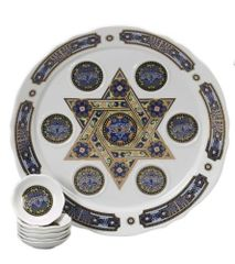 Porcelain Seder Plate w/matching dishes by Israel Giftware International