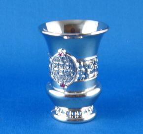 Kiddush Cup Yaldah Tov - Good Girl Nickel Plated W/Pink Stone, Made In Israel