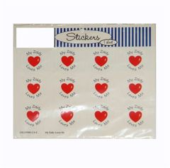 Stickers My Zaidy Loves Me - 1 Sheet