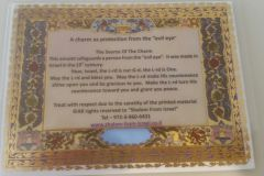 "Blessing Cards ""Good Luck"" Hebrew/English - ""Shalom from Israel"""