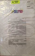 "Ketubah ""Adama"" by M. Zimmer available in Egalitarian and Lieberman Clause/Conservative"