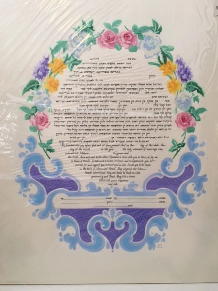 """Ketubah """"Floral"""" Traditional by Fagin"""