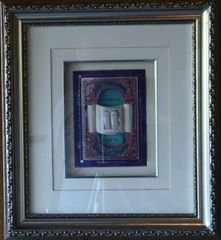 BAR MITZVAH TEN COMMANDMENTS 3D Picture Framed