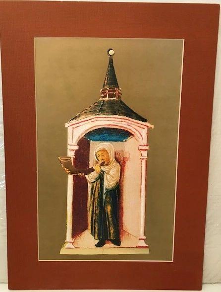 Rabbi Blowing Shofar - Manuscript Illustrated Matted