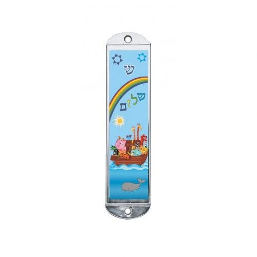 "Noah's Ark Mezuzah Enamel 4"" Long - Kosher Scroll sold separately"
