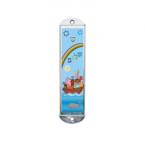 "Noah's Ark Mezuzah Enamel 4"" Long - Kosher Scroll sold separately"