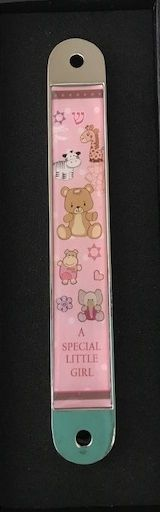 "Mezuzah Case ""A Special Little Girl"" Enamel 5"" Long -Kosher Scroll sold separately"