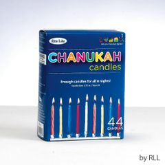 Chanukah Candles - Multicolored Box of 44 candles