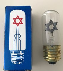 Bulbs Eternal Light For Electric Memorial Holders - Neon Star - Medium Base Description: