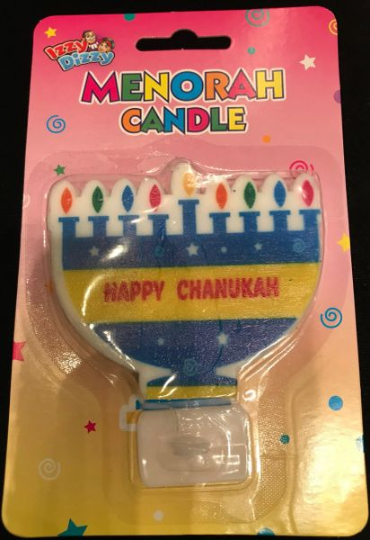 Menorah Candle