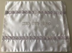 Challah Cover White with Sequences designed by Eretz Fashionable Judaica