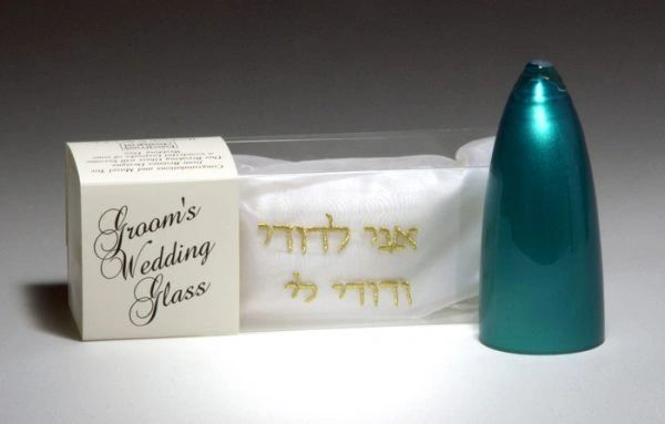 Silk Bijoux Grooms Glass/Wedding Break Glass - Assorted colors available - Beames Design