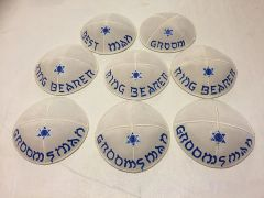 Suede Custom Wedding Party Kippot