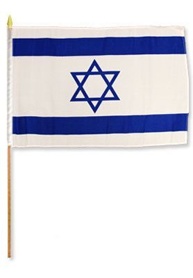 Israeli Flag Fabric Size; 7.5 in Ht x 11 in W with a 21 in Wood Stick