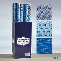Chanukah Gift Wrap Rolls, 30 Sq. Ft. - 3 Assorted Styles