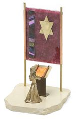 Bat Mitzvah Sculpture Copper/Stained Glass With Sandstone Base, 9.5 Inches H X 6.5 Inches W X 6.5 Inches D, By Gary Rosenthal Collection