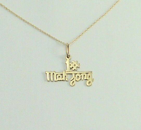 "Charm #1 Mah Jong 14 Kt Gold, 1/2 Inches Tall X 1 Inches Wide, 18"" Or 20"" 14 Kt Gold Chain Sold Separately"
