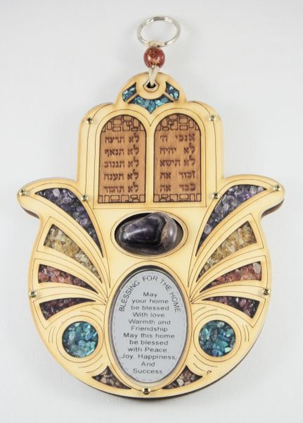 Wall Hanging Chamsah Ten Commandments With Stones Home Blessing Available In All English Or All Hebrew, Made In Israel 7 Inches X 5.5 Inches
