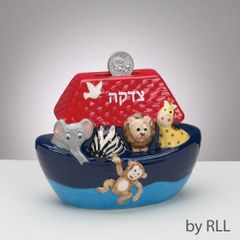Ceramic Noah's Ark Tzedakah Box