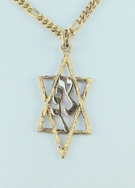 Charm Star of David Large 18KT Gold - Chain sold separately