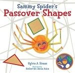 Sammy Spider's Passover Shapes - Board Book