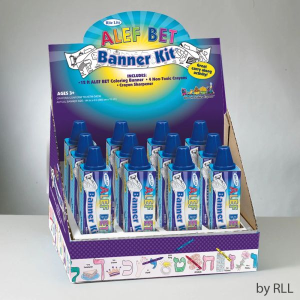 Color Your Own Alef Bet Banner Kit