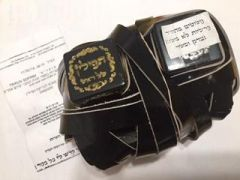 Tefillin set Rashi w/x-tra long straps and covers - Kosher