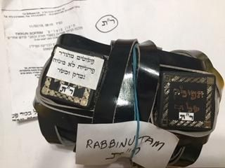 Tefillin set Rabbeinu Tam w/x-tra long straps and Covers - Kosher w/matching Tefillin bag