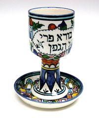 Kiddush Cup Armenian Ceramic - Jerusalem Design