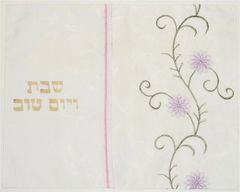 Challah Cover Silk Hand Painted And Embroidered 18.5 Inches X 14.75 Inches - Made In Israel