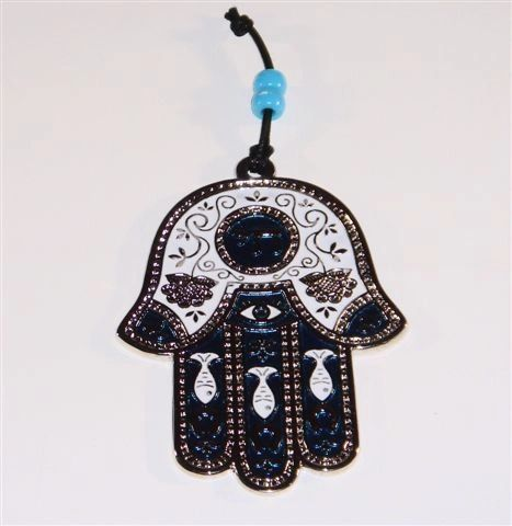 Wall Hanging 3.75 Inches Long Chamsah W/1.75 Inches Long Rope, Metal With Turquoise Enamel, Made In Israel