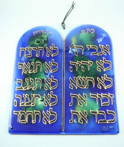 Wall Hanging Ten Commandments Glass Made In Israel 8.75 Inches W X 10 Inches H
