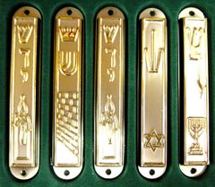 Mezuzah Case Nickel Brass Assorted Designs, Made In Israel, 3-1/4 Inches L 5/8 Inches W SCROLL SOLD SEPARATELY