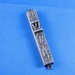 Mezuzah Case Pewter Jerusalem Design 4.125 Inches L X 5/8 Inches W Made In Israel - SCROLL SOLD SEPARATELY
