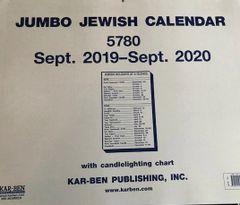 Jumbo Jewish Calendar 5780/2019-2020
