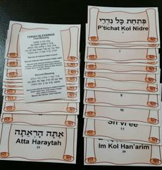 Aliyah Cards Set