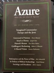 Azure, Ideas for the Jewish Nation;PB No.16